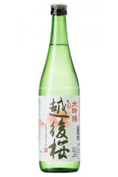 Echigozakura Daiginjo Sake