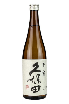 Kubota Hyakuju