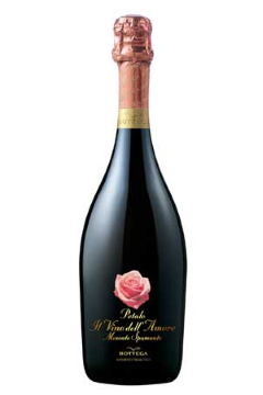 Distilleria Bottega Petalo Il Vino dell Amore Moscato Colli Euganei