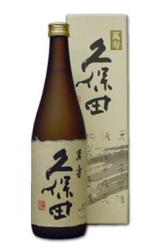 Kubota Manjyu